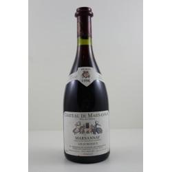 Marsannay 1996 Les Echezeaux