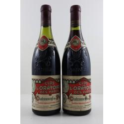 2 x Châteauneuf-du-Pape 1986